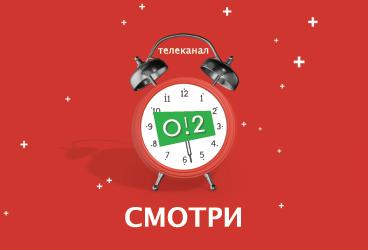 Заказ билетов в театр севастополь как можно купить билеты в театр со скидкой